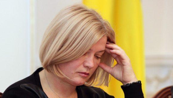 Геращенко Іра