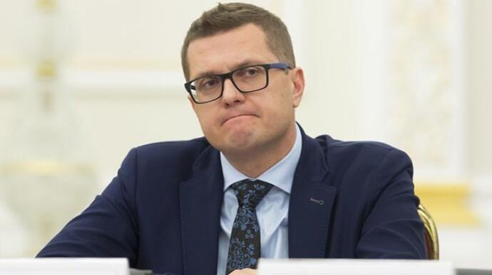 Іван Баканов СБУ