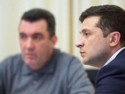 Данілов і Зеленський РНБО