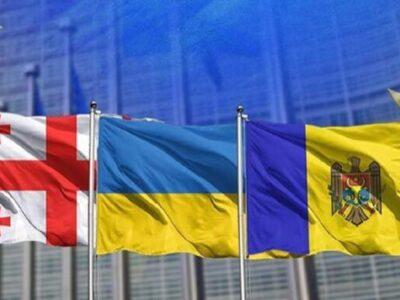 Грузія, Ураїна, Молдова