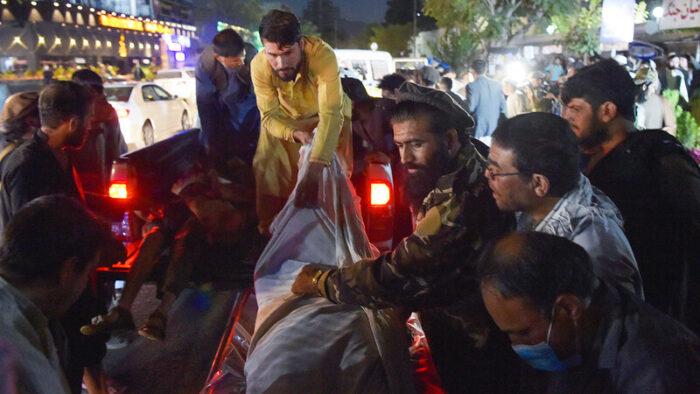 Кабул, вибух