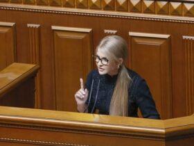 Тимошенко Ю.В.