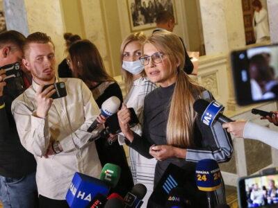 Тимошенко - закон про олігархів